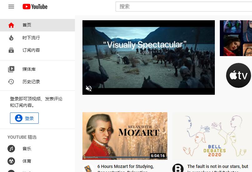 YouTube全球大宕机,二十多万用户受影响